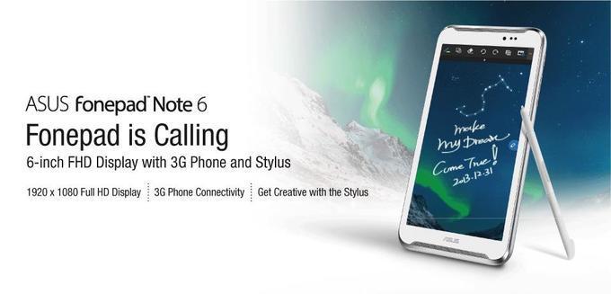 ASUS Fonepad Note 6: мини-планшет или новый фаблет?