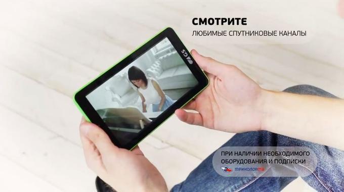 Реклама гласит что при наличии оборудования и подписки вы сможете смотреть телеканалы
