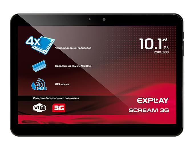Планшет Explay Scream 3G от российского производителя Explay радует пользователей прекрасными характеристиками в сочетании с вполне доступной стоимостью