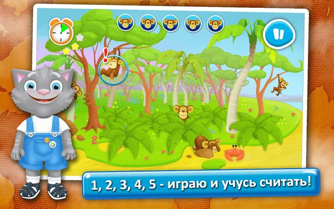 Планета Приключений: для детей