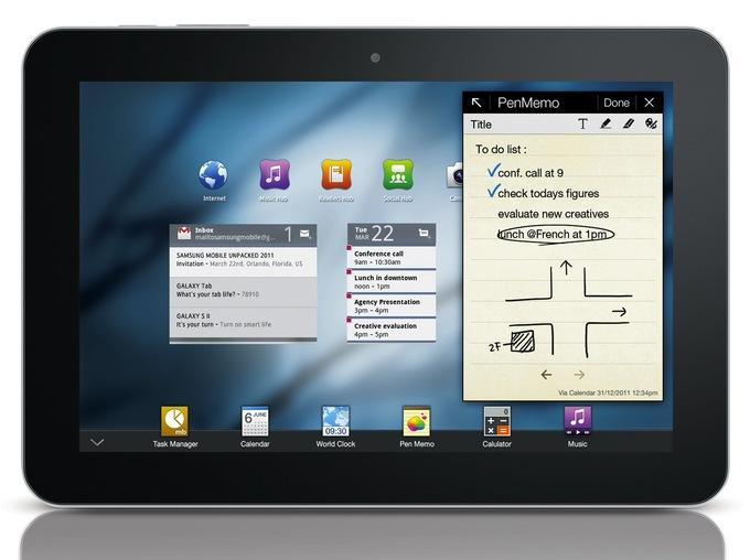 Galaxy Tab - очень удобен в использовании