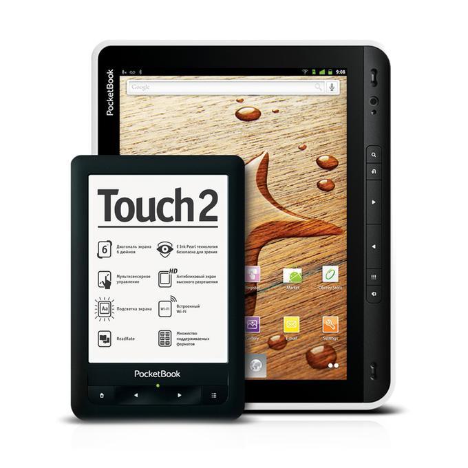 Если приложить усилия, можно найти планшет с функцией электронной книги, некое гибридное устройство
