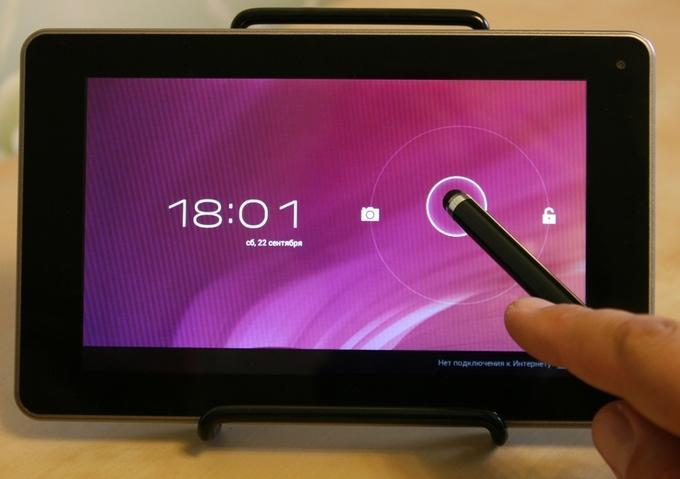 Планшет Digma iDxD7 3G: экран
