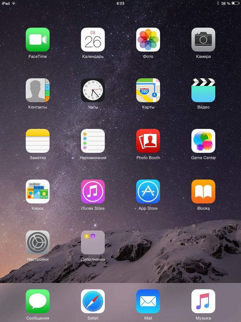 Главный экранiPad
