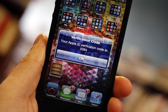 Как узнать пароль эпл айди