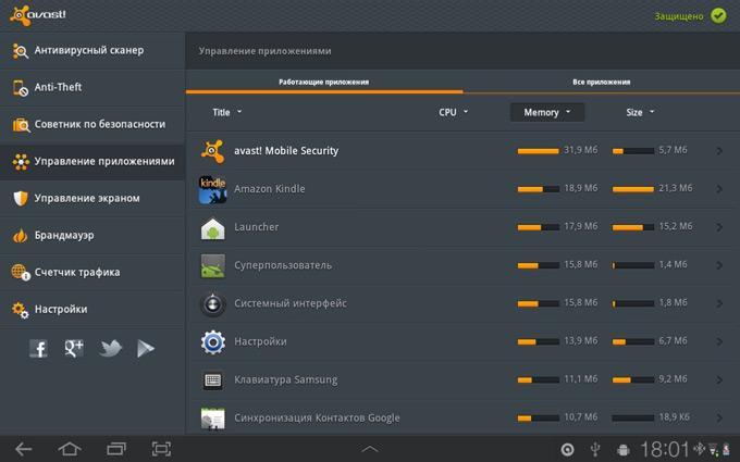ПриложениеAvast Free Antivirus найти планшет
