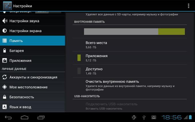 андроид приложения для планшета - фото 10