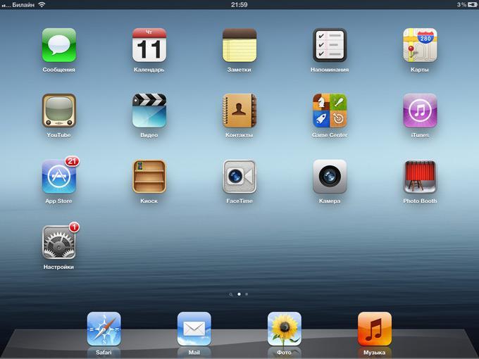 Не все пользователи устройств отApple знают, как делать скриншот