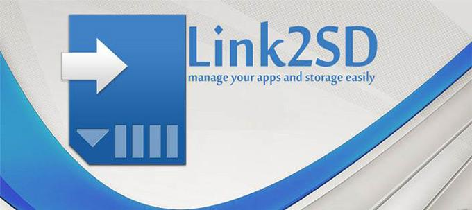 УтилитаLink2SD