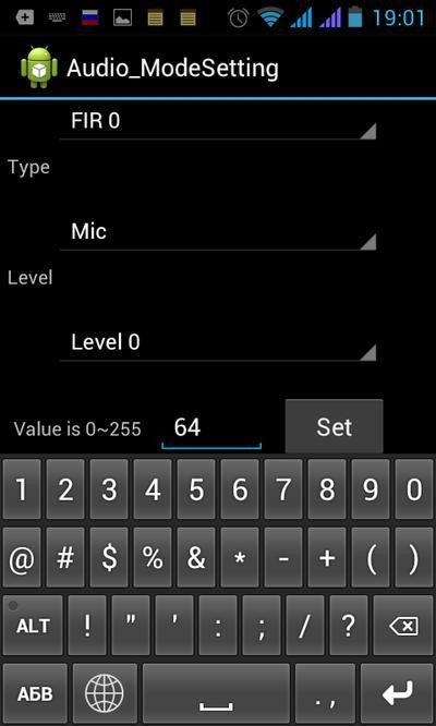 Как сделать микрофон из телефона андроид