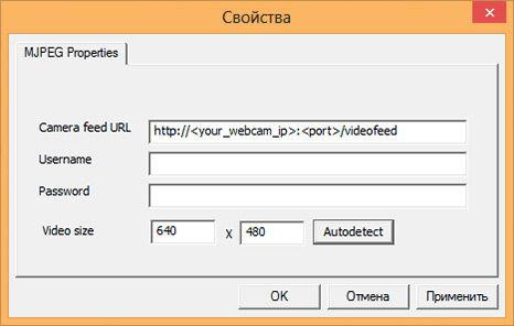 Утилиту для компьютера IP Webcam
