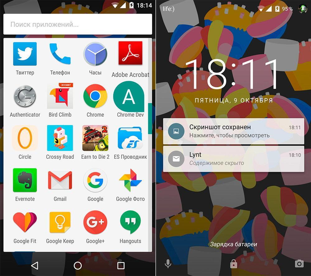 Изменения интерфейса Android 6.0
