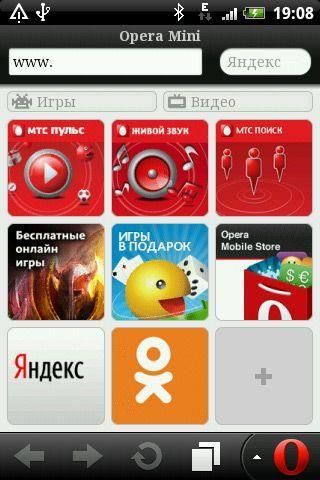 Запуск приложения Opera Mini.jar