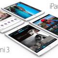iPad mini2 и iPad mini 3