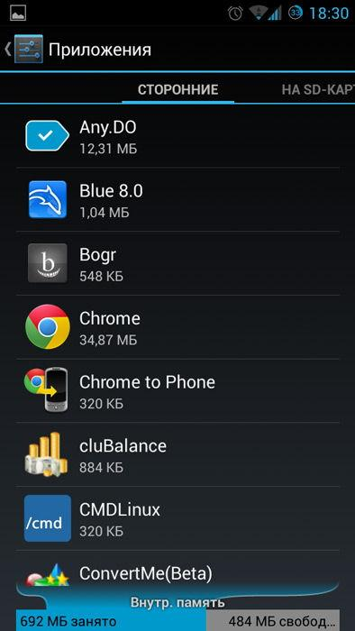 Список сторонних приложений Wi-Fi включается автоматически