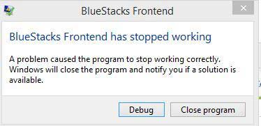Ошибка Frontend has stopped working