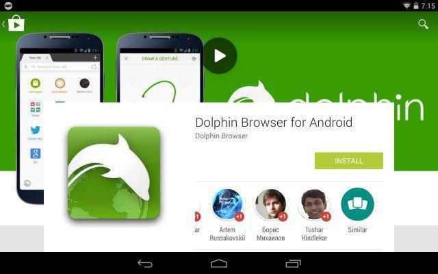 Dolphin для работы в интернете