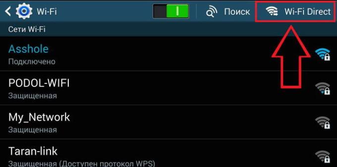 Включение Wi Fi Direct на планшете