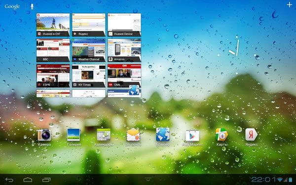 Интерфейс операционной системы