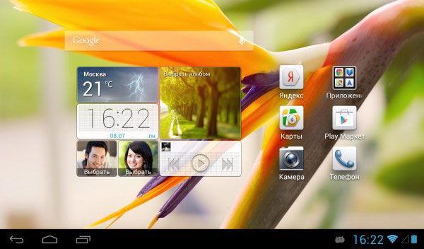 Установленные приложения на планшете