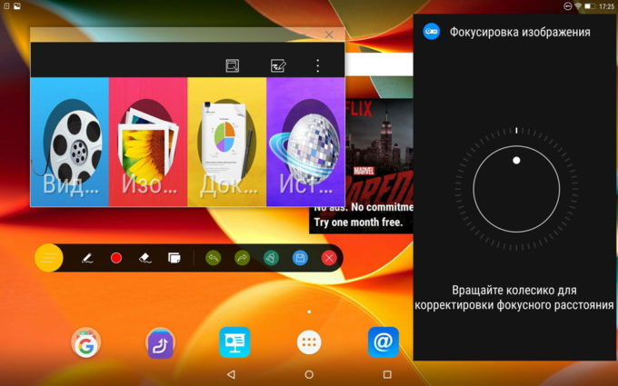 Мультимедийные возможности Lenovo YOGA