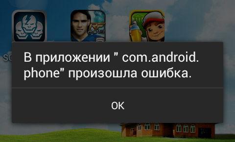 Отображение ошибки на экране