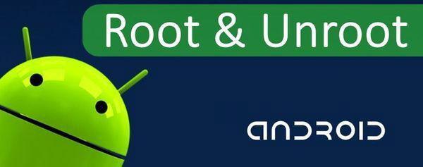 Недостатки Root-управления