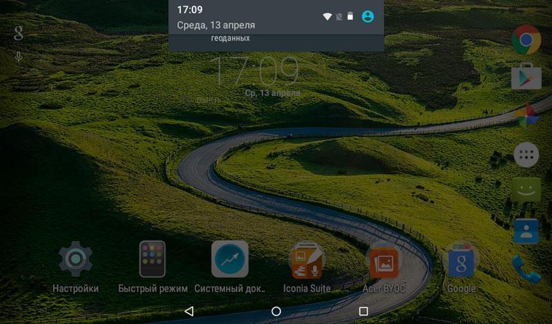 Операционная система Android 5.1