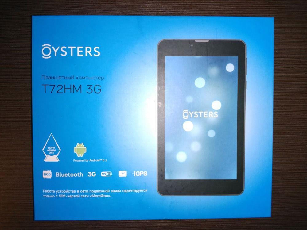 Oysters T72HM 3G коробка
