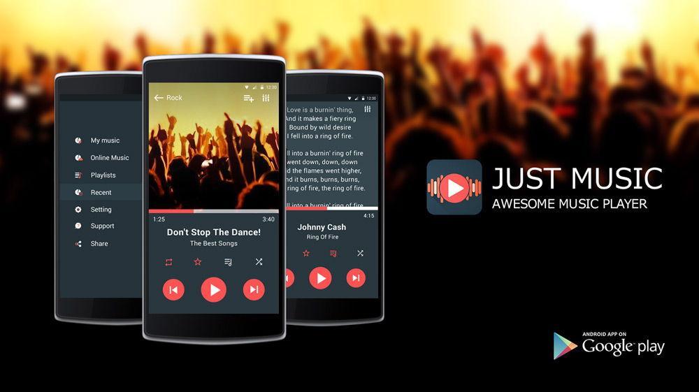 Приложение Just Music
