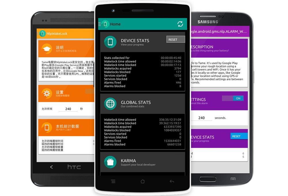 Три смартфона с приложением Amplify