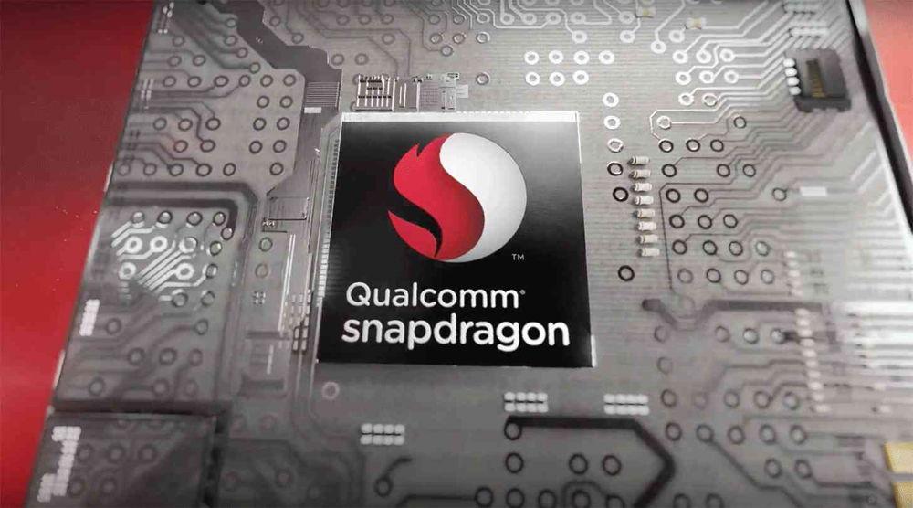 Графический процессор Qualcomm