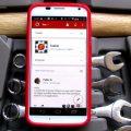 Телефон в красном чехле
