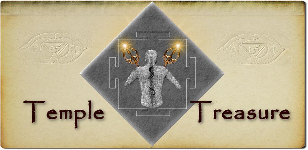 Скриншот из Temple Treasure Hunt