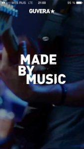 Бесплатный Guvera Музыка