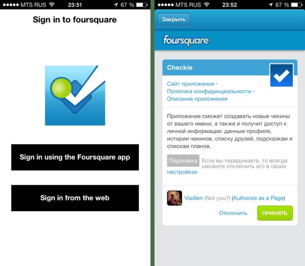 Foursquare приложение мобильное