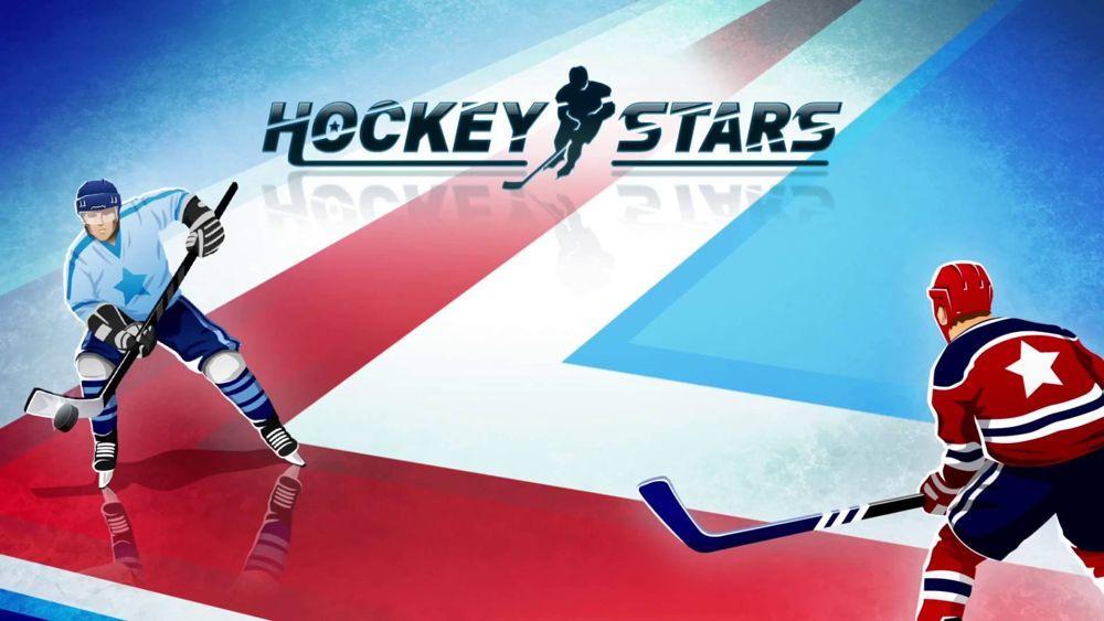 Хоккей Hockey Stars