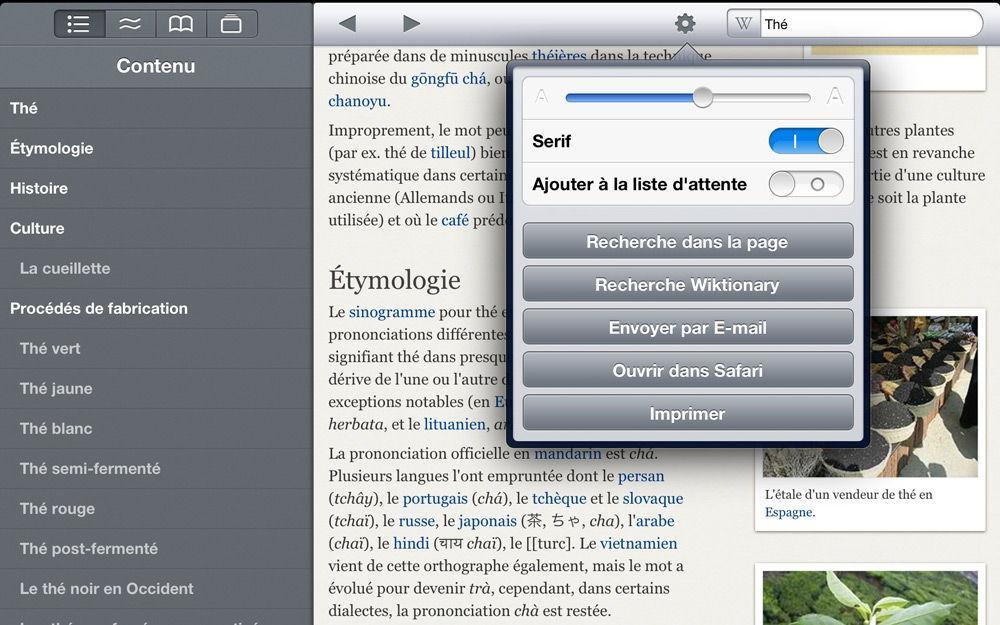 Приложение Wikipanion для iOS