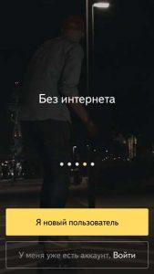 Сервис от Яндекс.Музыка