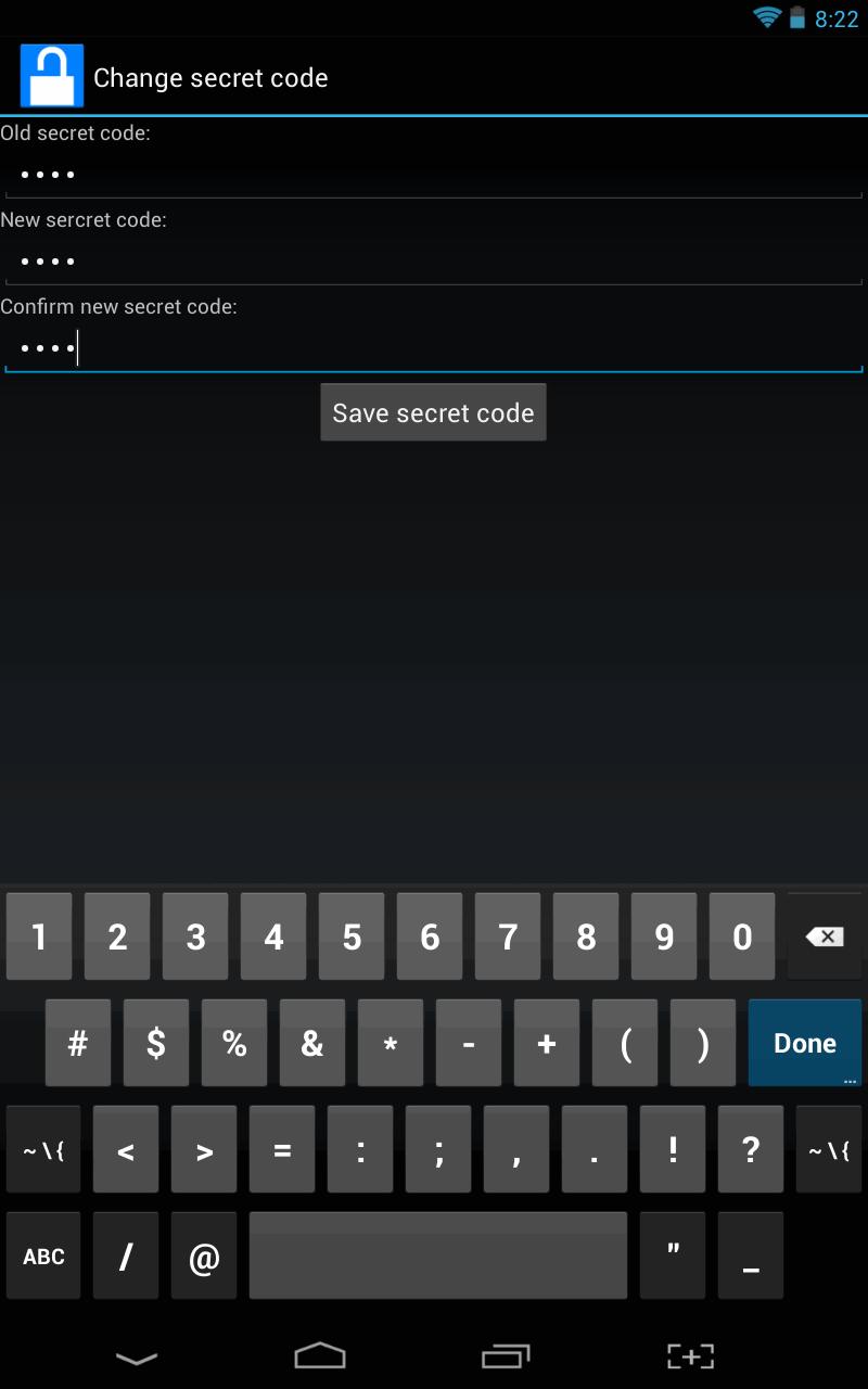 Меню SMS Bypass