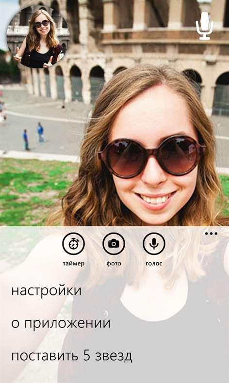 Voice Selfie Phone