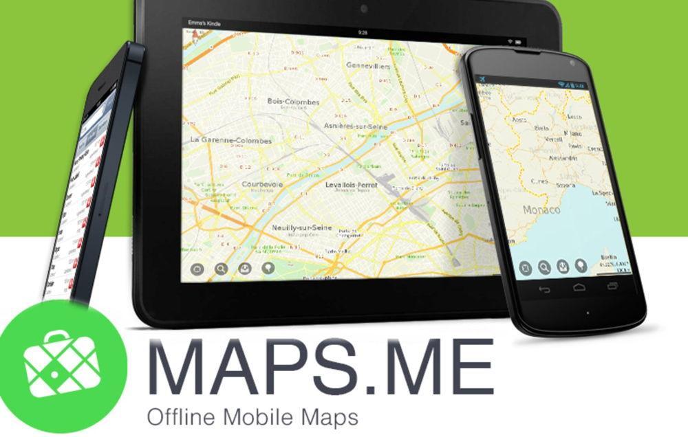 Мобильный онлайн сервис