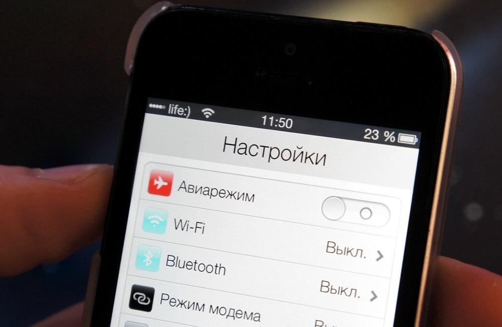 «Авиарежим» iOS планшета