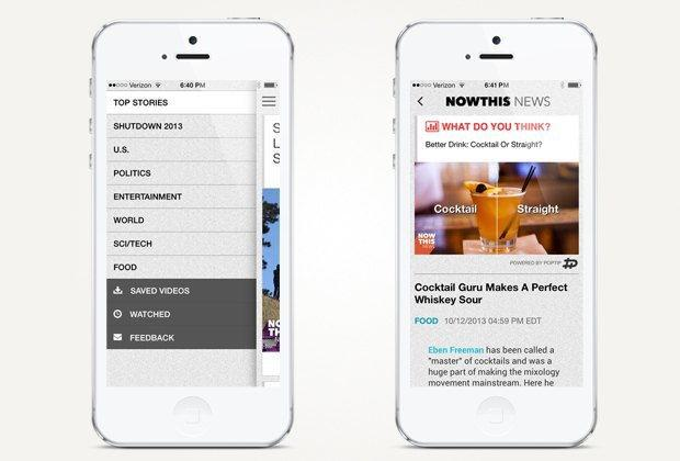 NowThisNews на Андроид