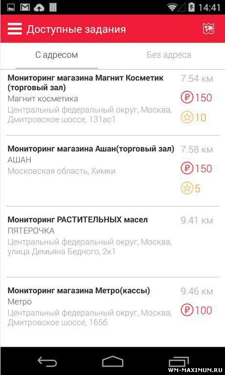 Скриншот программы MillionAgents