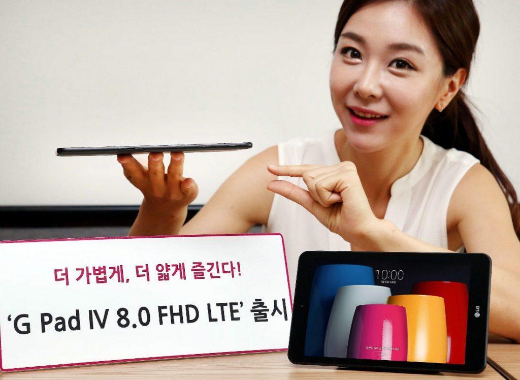 G Pad IV 8.0 FHD LTE