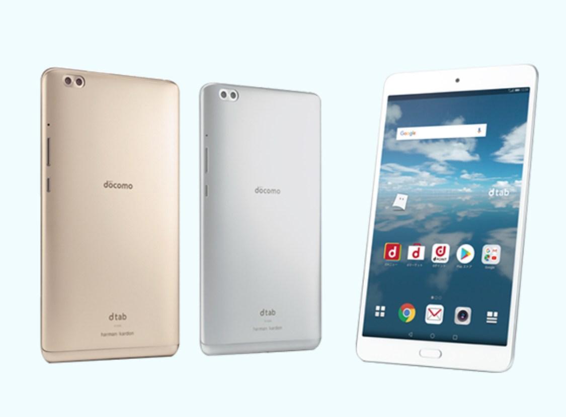Huawei dtab Compact d-02K
