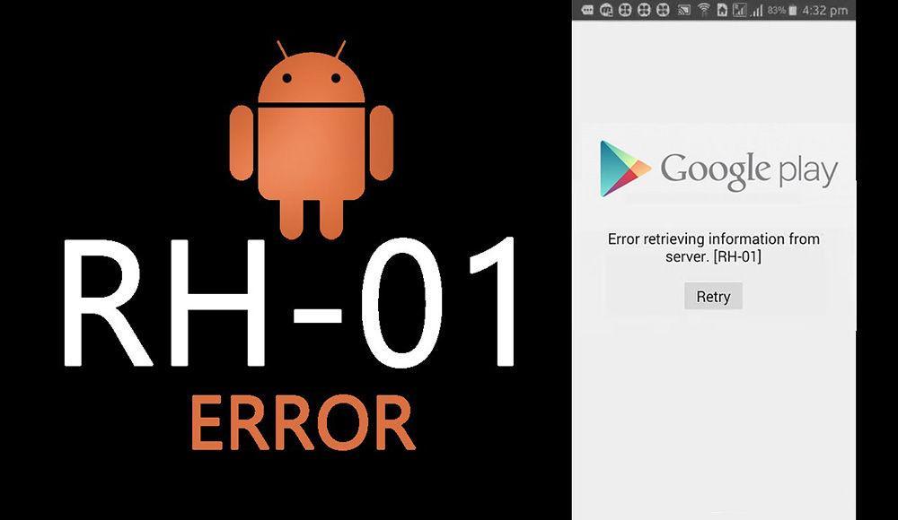 Как убрать ошибку RH-01 в Play Market на Android