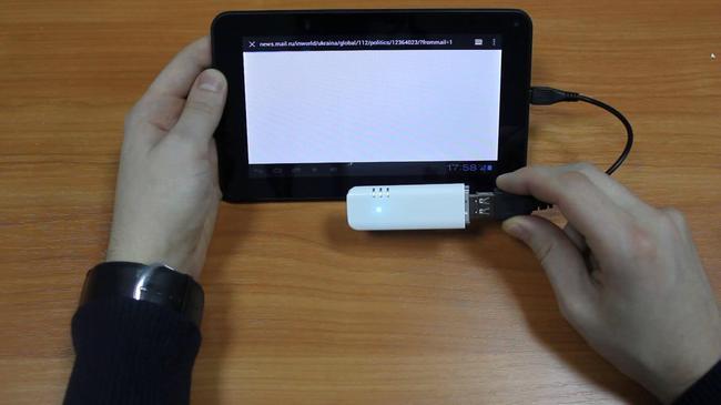 Подключаем модем к планшету