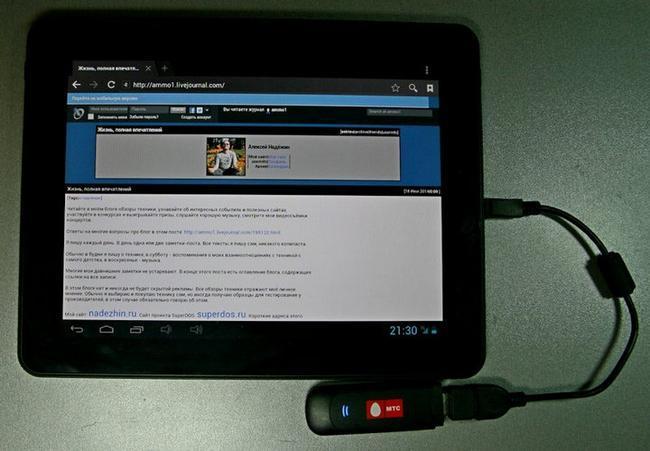 Практически любой планшет можно подключить к интернету при помощи 3G модема